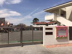 藤枝聖母幼稚園