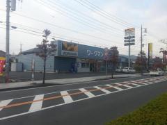 ワークマン 笠間店
