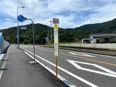 「竜串海洋館前」バス停留所