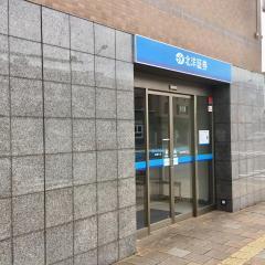 北洋証券株式会社 室蘭支店