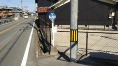 「西山下」バス停留所