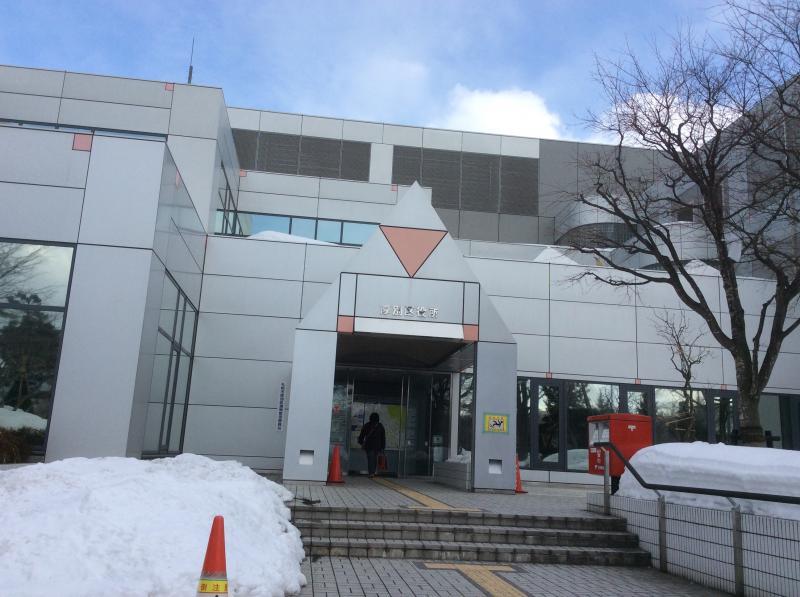 札幌市厚別区役所
