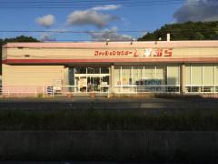 ファッションセンターしまむら 野田川店