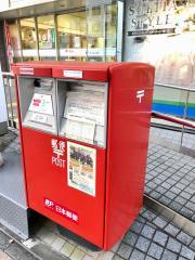 宮崎中央郵便局