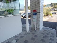 「古賀総合病院」バス停留所