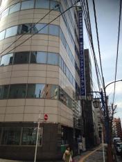 東京カイロプラクティックカレッジ