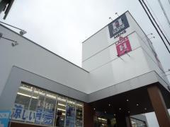 はるやま和歌山国体道路店