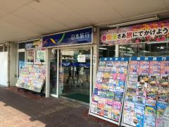 日本旅行 岩国支店