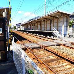 松島二丁目駅