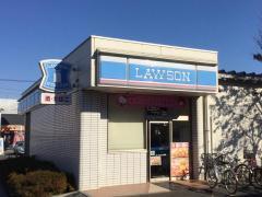 ローソン 北上尾店