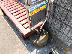 「豊島北」バス停留所