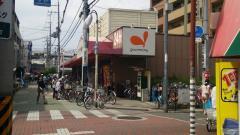 グルメシティ大和田店