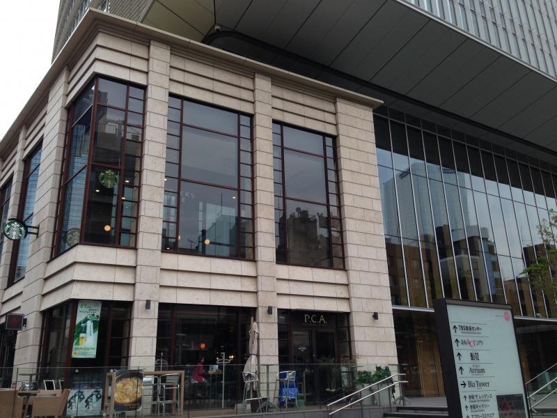 株式 東京 会社 エレクトロン