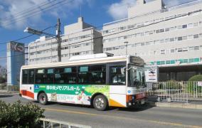 「労災病院前」バス停留所