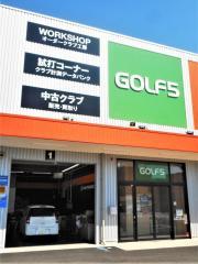 ゴルフ5 新西尾店
