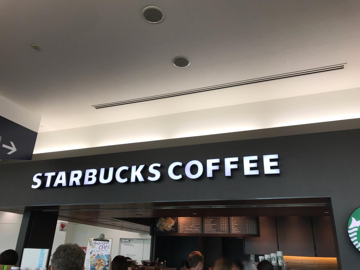 フライト 情報 空港 国際線 福岡