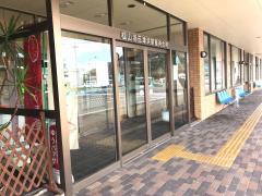 三津浜港フェリーターミナル