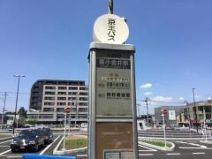 「東小金井駅」バス停留所