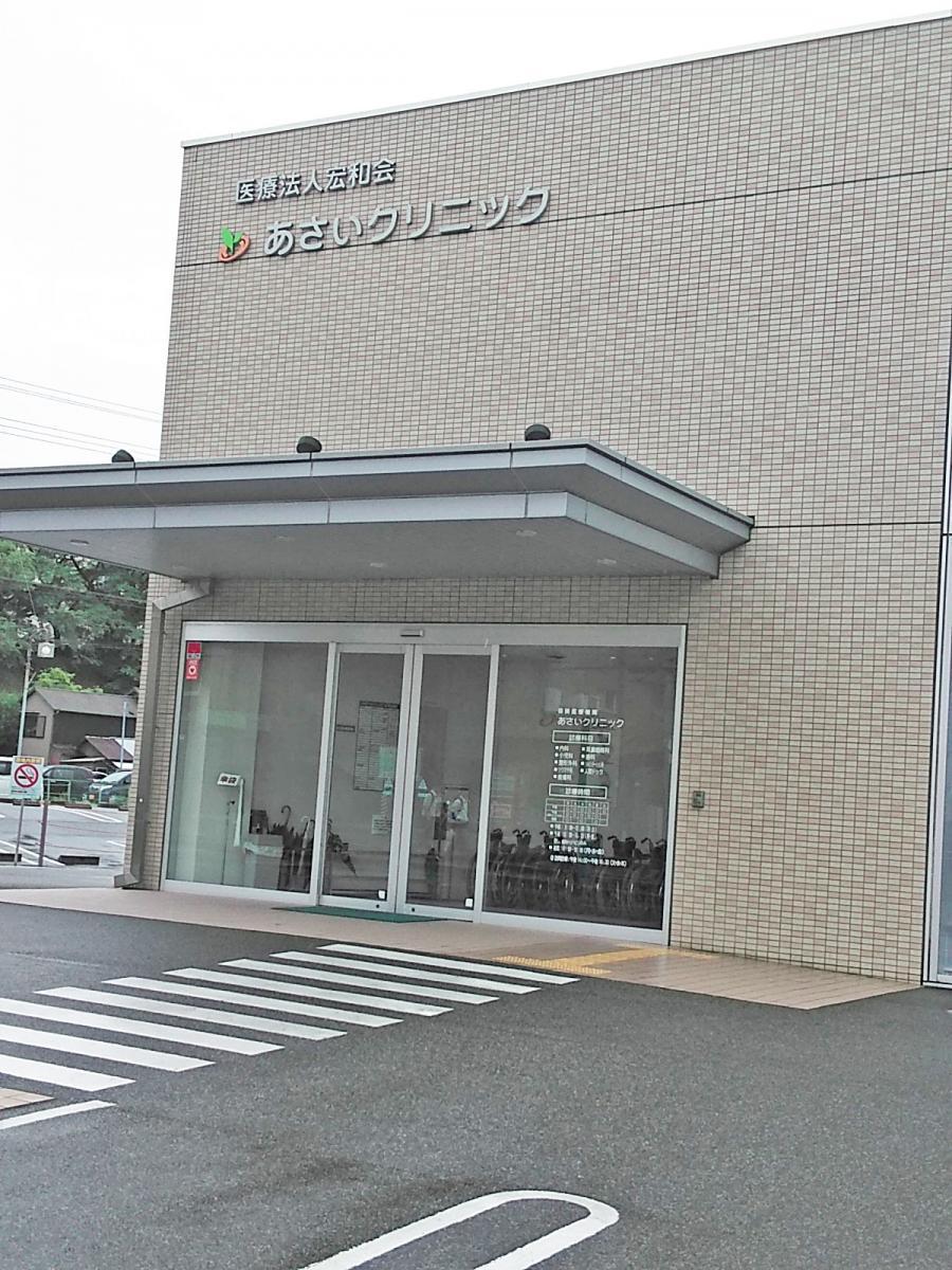 ドクターマップ あさいクリニック 瀬戸市東権現町