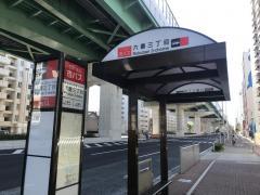「六番三丁目」バス停留所