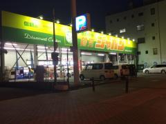 ジャパン 鶴見店