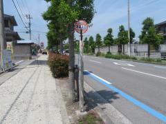 「南高入口」バス停留所