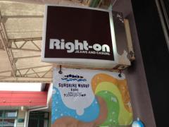 ライトオン 神戸サンシャインワーフ店