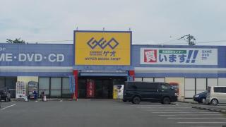 ゲオ佐賀北川副店