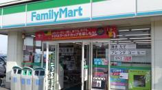 ファミリーマート 有家店