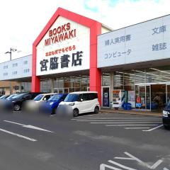 宮脇書店 フレスポ高松店