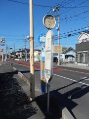 「市営住宅前(さいたま市)」バス停留所