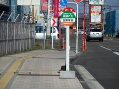 「自衛隊前」バス停留所