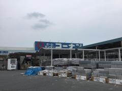 ホームセンターコーナン 倉敷北浜店