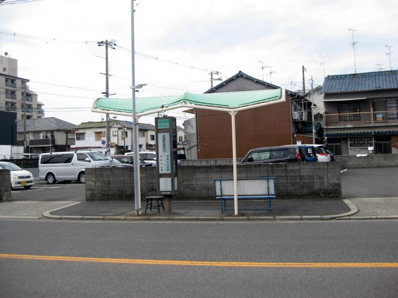 「住道矢田北口」バス停留所