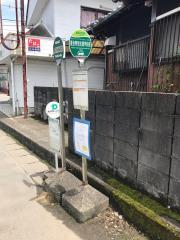 「度会特別支援学校前」バス停留所