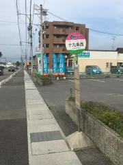 「十九条西」バス停留所