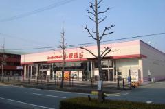 ファッションセンターしまむら 五反田店