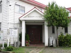 南仙台キリスト教会