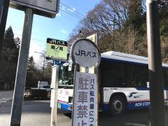 「栂ノ尾」バス停留所