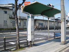 「野田」バス停留所