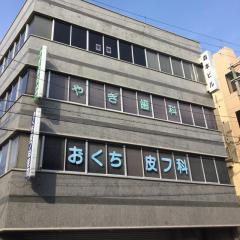 長谷川クリニック(東大阪市西鴻池町)【ホームメイト ...
