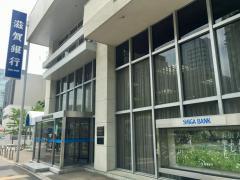 滋賀銀行名古屋支店