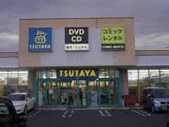 TSUTAYA南岩国店