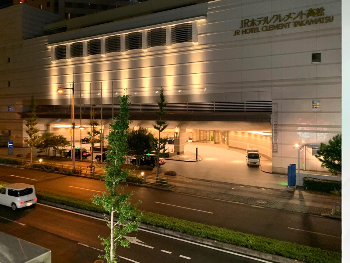 JRホテルクレメント高松です。