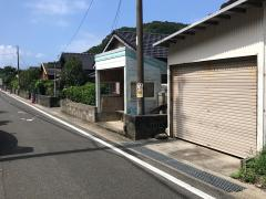 「浦越」バス停留所