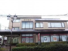 野村證券株式会社 成城支店