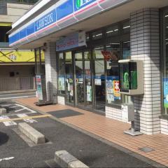 ローソン 三国ケ丘駅前店