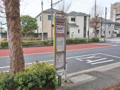 「昭島郵便局」バス停留所