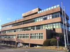 大子町役場