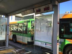 「葛西臨海公園駅前」バス停留所
